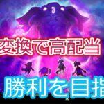 【オンラインカジノ】ピンクの像を増やし続けろ!絵柄変換で勝利をつかめ!【Sakura Fortune(サクラフォーチュン)】