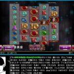 オンラインカジノ ベラジョンカジノライブ ~億万長者への旅路~
