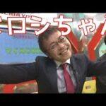 【競馬】 ヒロシちゃん 【小ネタ】