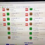 ジャニグチの競馬実況ライブ【京都記念・共同通信杯】『もしたら』シリーズ
