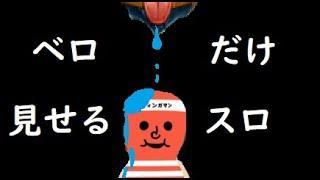 【うみうみカジノ】プレインゴーや!謎ワイルド!【オンラインカジノ】