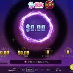 💎【オンラインカジノ】暇だから1000$目指す!