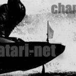 ボートレースライブ みどり市発足15周年記念市議会議長杯 準優勝戦 桐生競艇