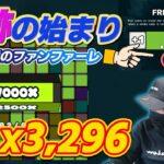 🔥【激アツ】一撃160万円Over!CUBES2のFS購入で奇跡降臨!【オンラインカジノ】【CASINO-X kaekae】【Hacksaw Gaming】
