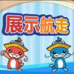 【ボートレース・競艇】びわこ 2021年03月16日 第1回京都新聞杯 最終日