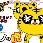 #213【オンラインカジノ|ライブ中継】週末キタ━━━━(゚∀゚)━━━━!!