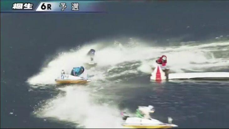 ボートレース桐生生配信・みんドラ3/2みんなのドラキリュウライブ)レースライブ