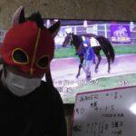 【競馬ライブ】高知よさこい競馬 予想配信 3月23日(火)