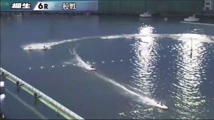 ボートレース桐生生配信・みんドラ3/4みんなのドラキリュウライブ)レースライブ