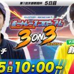ボートレースコロシアム 3on3 | 松本バッチVS鈴虫君 | チームで回収率を競え!#15