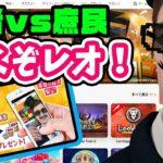 【レオベガス】5万円から20万円目指したい!!取り敢えずスロットBUYしまっくてみる!