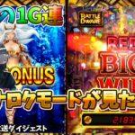 🔥【Battle Dwarf】3択神の力で勝利を目指すの巻!【オンラインカジノ】【konibet kaekae】【Golden Hero】