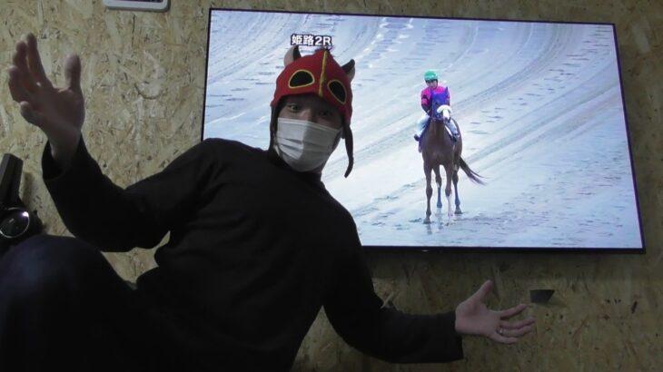 【競馬ライブ】ウマDの馬主計画♪全レース 全会場 ★買い目公開★  3月2日(火)