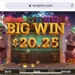 【オンラインカジノ】新台!Easter Island2に挑戦!!