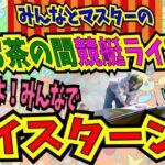 【ボートレース住之江:G1:準優勝戦】🚩太閤賞競走開設64周年記念🎯✨【ボートレース:競艇】