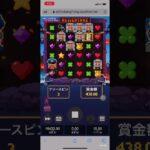 『HELL CATRAZ』 FS購入🔥  #オンラインカジノ #スロット