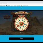 [オンラインカジノ]WHEEL OF WONDERS 50回転勝負!通常時でも意外と出る?