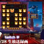 ⚡【gmbola】超お勧め簡単に稼げるスロットの巻き【オンラインカジノ】【kaekae】