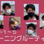 ボートレース児島presents政田INSIDEINTERVIEW #18-1~5