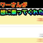 【競艇・ボートレース】フォロワーさんが1点予想に乗ってくれた結果!!