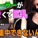 【ギャンブル】カジノが恋しすぎてオンカジデビュー!巨乳美人ディーラーにメロメロwバカラ・ブラックジャックでオンラインあるあるミス連発(涙)ボンズカジノBONSCASINO