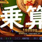 【レオベガス】1円スロットの考え方(多分修正される)【オンラインカジノ】