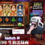⚡【うみうみカジノ】100スピンマッチの巻き【生放送録画 kaekae】【オンラインカジノ】