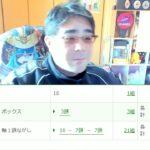 よっさん 競馬 15万勝負 vs 桜花賞 GⅠ 予想・買い目公開  2021年04月11日14時