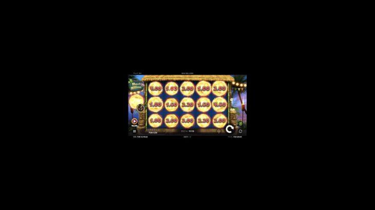 ♯25 オンカジ(オンラインカジノ)マウイミリオンズ Maui Millions ボーナス購入のみ コイン収集好きな方は是非 実況無 ※現動画はデモプレイ