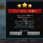 【オンラインカジノ】ファットサンタボーナス集【800ドルボーナス】