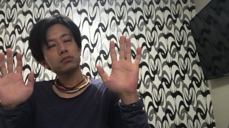 ボートレース多摩川🚤AIヱビス指数狙い目 スパチャ生活20日目