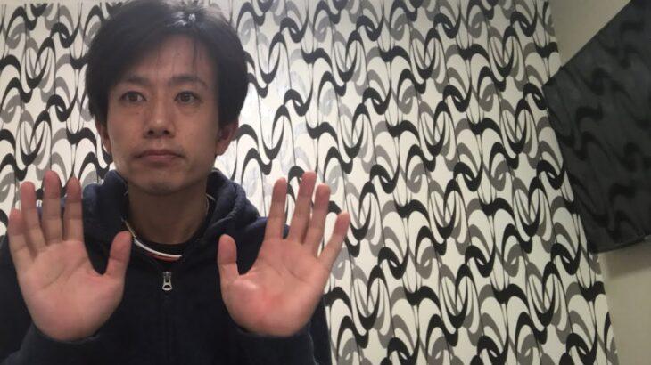 ボートレース多摩川🚤AIヱビス指数狙い目 スパチャ生活24日目