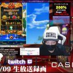 ⚡【CASINO-X】200万で100スピンマッチの巻き【オンラインカジノ】【kaekae Twitch配信】【生放送録画】