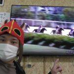 【地方競馬】馬Dの、目指せ馬主計画★ 買い目全公開 4月1日(木)