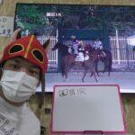 【競馬ライブ】馬Dの、地方競馬配信★ 出来る限り全会場の買い目公開 4月13日(火)