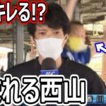 【津G1】西山貴浩よ!そこいっちゃう?w【競艇・ボートレース】