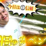 【競艇・ボートレース】大村GIダイヤモンドカップ準優勝戦!1号艇信頼で勝利を目指して気合いのリベンジ!
