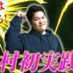 【競艇・ボートレース】初の大村実践!イン最強水面を攻略して勝ち星を挙げる事ができるか!?GIダイヤモンドカップ3日目(前編)