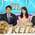 みんなのKEIBA 2021年4月11日【桜花賞・GI ゲスト:酒井一佳(純烈)】