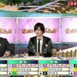 みんなのKEIBA 2021年4月4日【大阪杯・GI 春最大の一戦コントレイルvsグランアレグリア】 LIVE