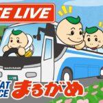 【まるがめLIVE】2021.04.22~初日~丸亀市観光協会杯