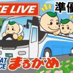 【まるがめLIVE】2021.04.26~準優勝日~丸亀市観光協会杯