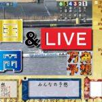 激アツ!ボートレース福岡&三国ライブ!福岡&三国LIVE!4/4