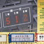激アツ!ボートレース蒲郡&常滑ライブ!常滑&蒲郡LIVE!4/7