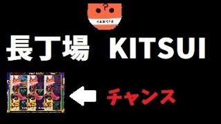 【ロイヤルパンダ】謎のMEGAWEYSでマジでキツネな盛り上がり!【オンラインカジノ】