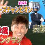 【ボートレース下関】PG1マスターズチャンピオン優勝戦【下関競艇】