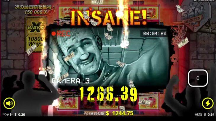 【オンカジ】初の1万倍オーバー!!(San Quentin)【カジノ・ギャンブル・casino】