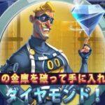【オンラインカジノ】ベラジョン新台VAULT CRACKER 200回転勝負