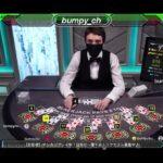 【生配信】オンラインカジノ!目指せ一攫千金