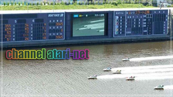 ボートレースライブ 東海テレビ「最高のオバハン  中島ハルコ」杯 蒲郡競艇